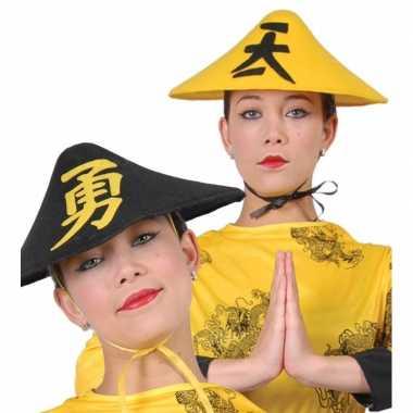 Gele aziatische verkleedhoed voor volwassenen