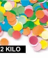 2 kilo multicolor snippers