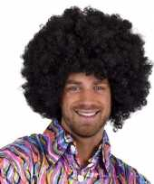 Carnaval afro pruik